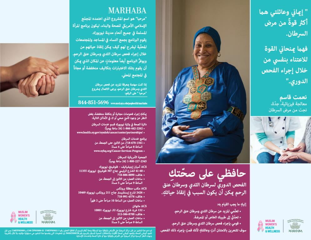 MARHABA Educational Materials 1